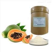 食品级木瓜蛋白酶生产厂家报价
