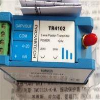 TR4102双线轴位置变送表