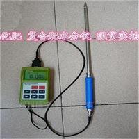 SK-100有机肥料水分测定仪