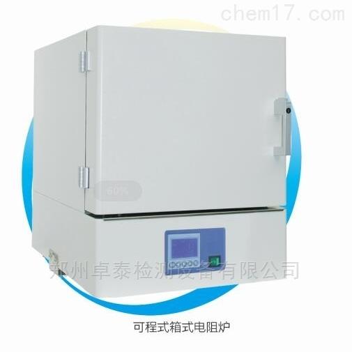 BSX2-2.5-12TP河南郑州可程式箱式电阻炉