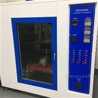 QB-8521GB4706.1测试标准 灼热丝阻燃防火试验机