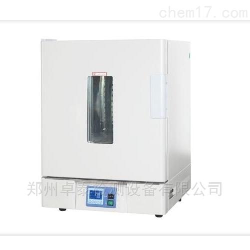 BPG-9056A河南郑州精密鼓风干燥箱