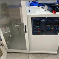 CW-149诚卫医用熔喷滤料阻燃性能测试仪方法-1