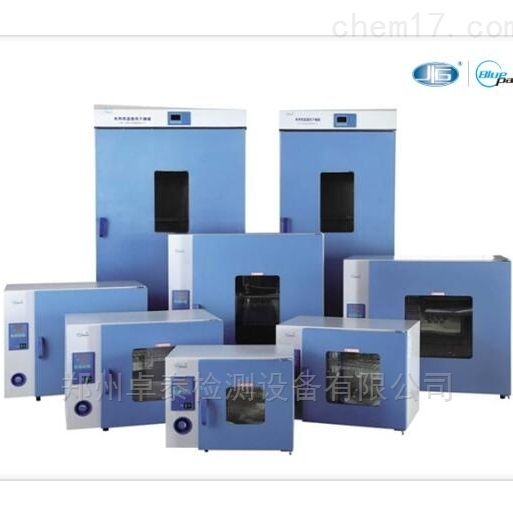 DHG-9030河南郑州鼓风干燥箱