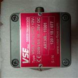 原装VSE流量计VS0.4GPO12V32N11/3-10现货