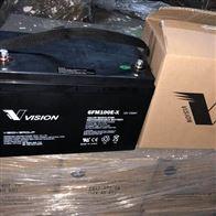 12V100AH威神蓄电池6FM100E-X区域代理报价