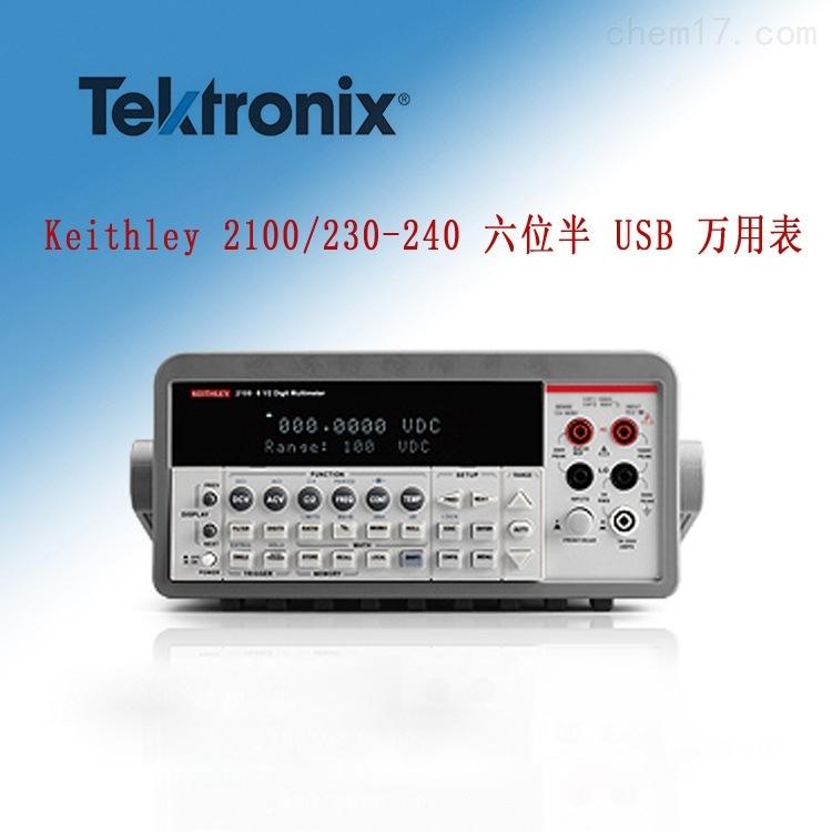 泰克/Tekronix   2100/230-240万用表