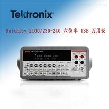 2100/230-240泰克/Tekronix   2100/230-240万用表