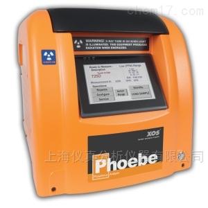XOS 单波长X荧光磷含量分析仪