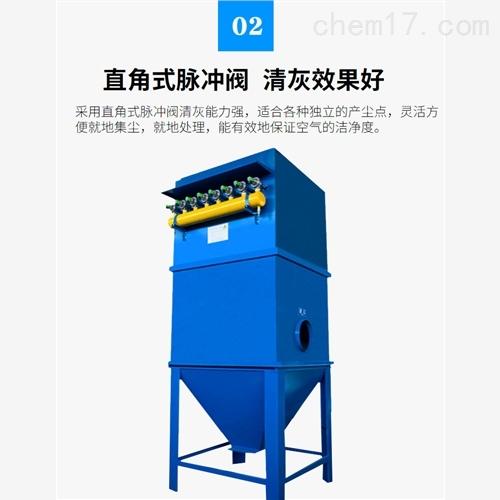 二手锅炉环保除尘器