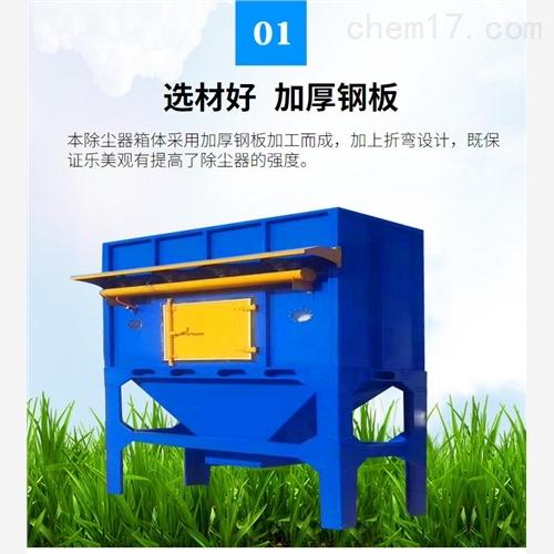 二手气箱式脉冲袋除尘器