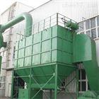 二手燃煤锅炉除尘器