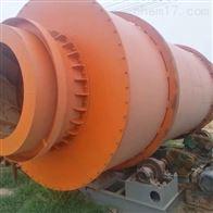 长期供应二手煤泥烘干机