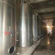 常年加工定做1-100吨不锈钢储罐