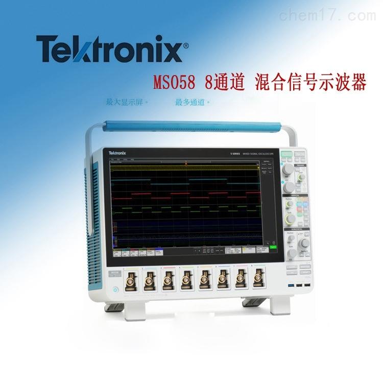 泰克/Tekronix  MSO58 5 -BW-2000  示波器
