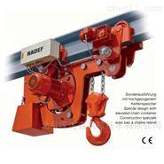 HADEF提升工具Hadef 66/04 AKS