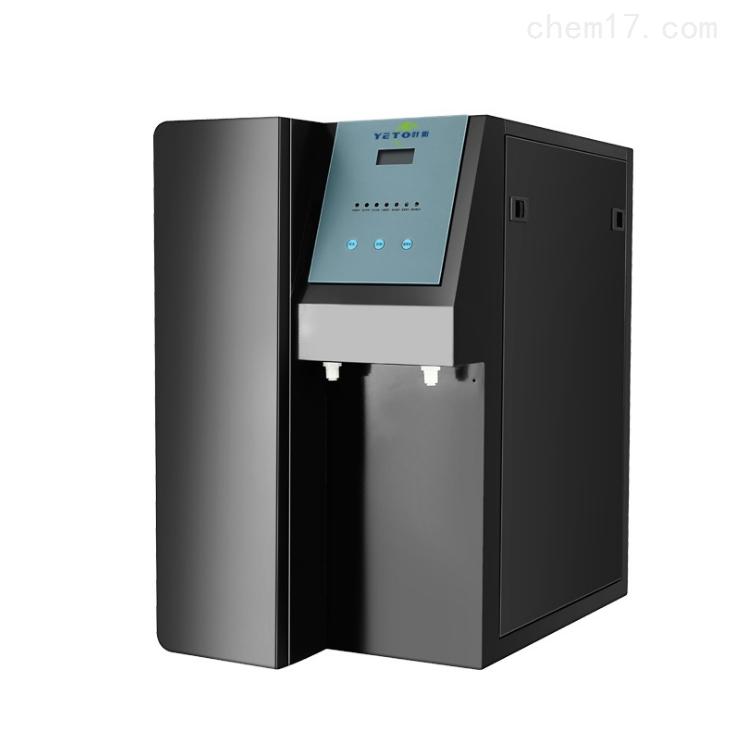 基础型实验室超纯制水机
