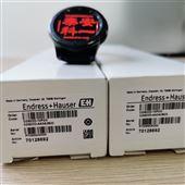 CPS71D-7TP21E+HPH計