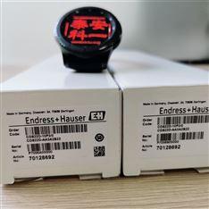 E+HPH计销售