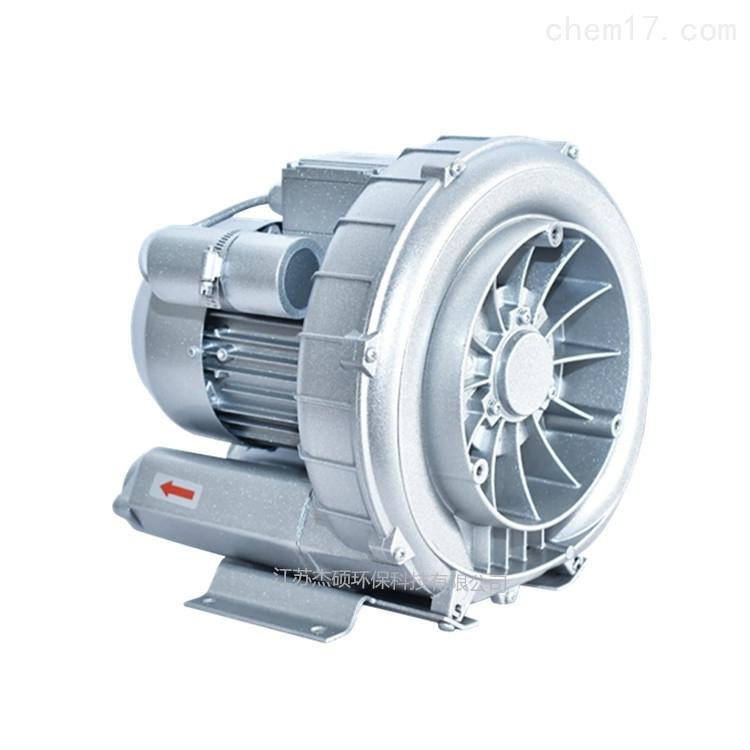 清洗设备漩涡气泵
