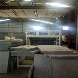 1200模箱匀质板生产线
