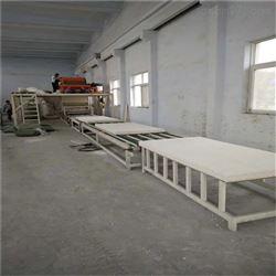 1200全套匀质板生产线设备