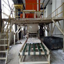 1200聚合物轻匀质板设备