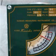 SF系列川崎KAWAKIpt88开关报价