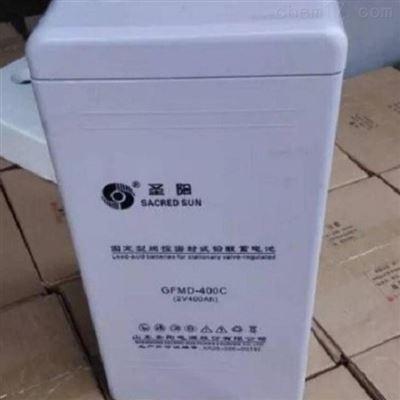 GFM-400C 2V400AH圣阳GFM-400C 2V400AH UPS直流屏蓄电池