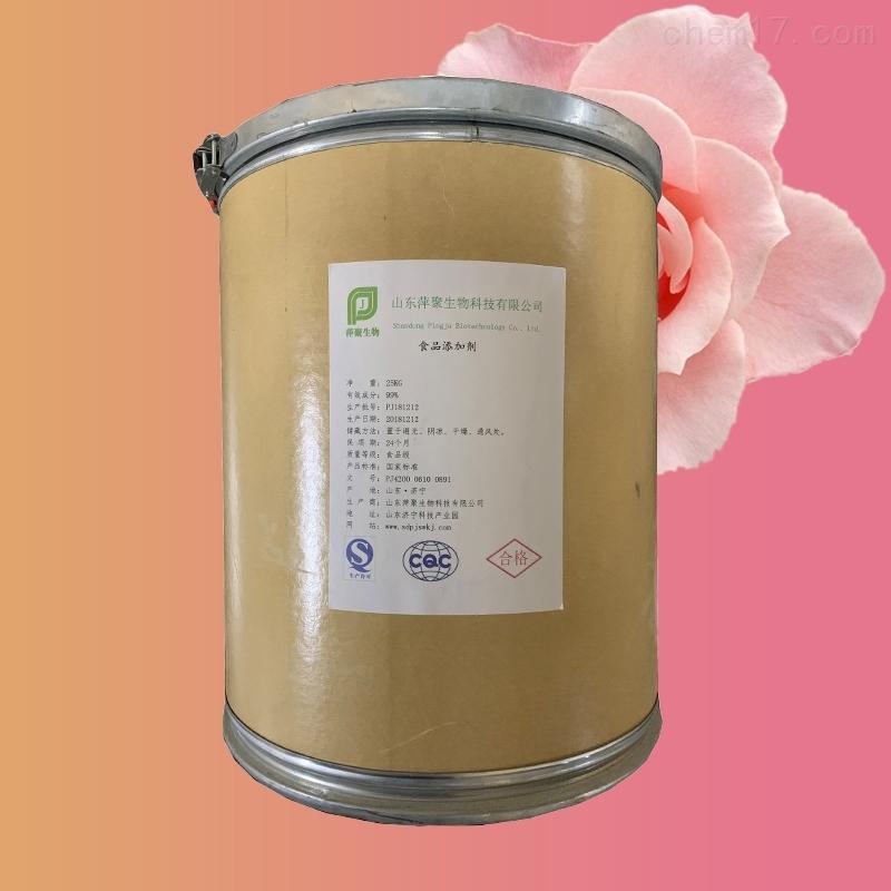 辣椒油树脂生产厂家价格