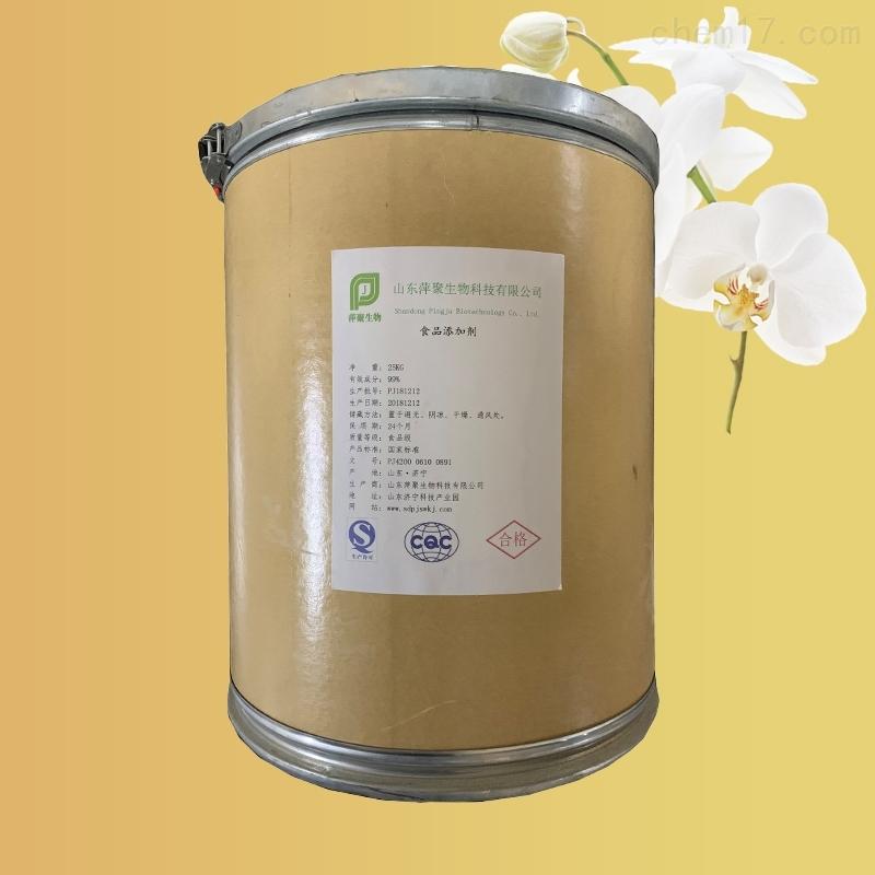 香兰素生产厂家价格