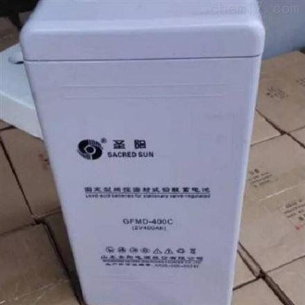 圣阳GFM-400C 2V600AH UPS直流屏蓄电池