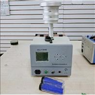 综合大气采样器