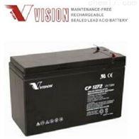 12V7.5AH威神蓄电池CP1275代理商