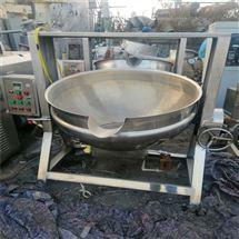 100-600L二手600L燃气行星炒锅,300L搅拌夹层锅