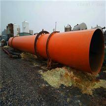 1.8X18 0.8X8米 定做二手1.2X12米滚筒煤泥烘干机1.5X15米干燥机