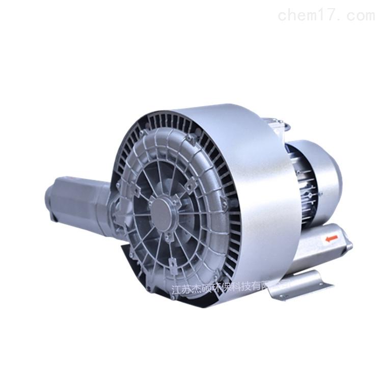 1.6KW高压风机 漩涡风机