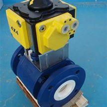 电厂专用陶瓷脱硫浆液调节球阀