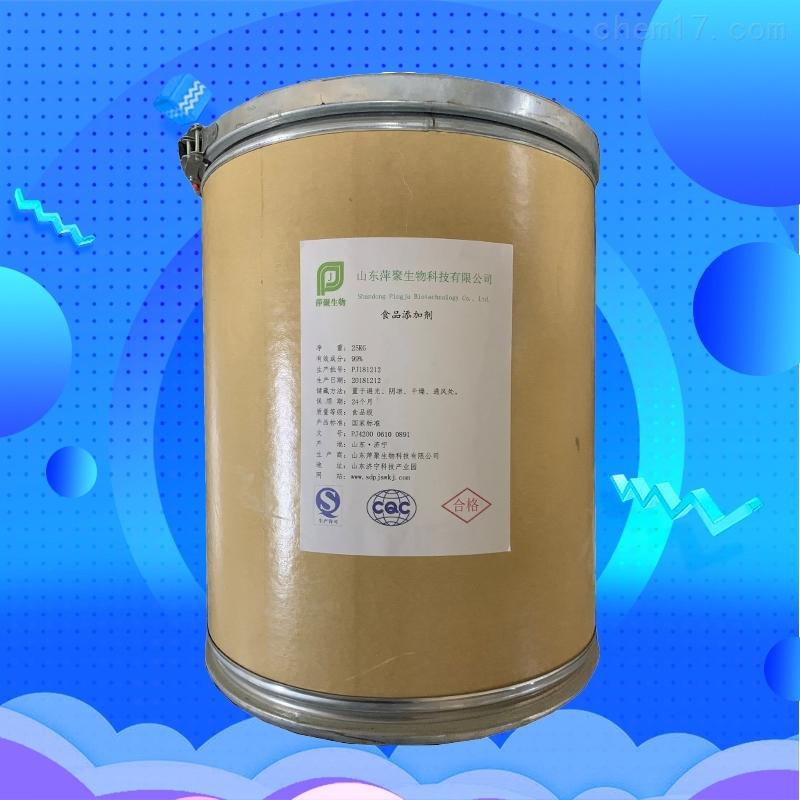 木瓜蛋白酶生产厂家价格