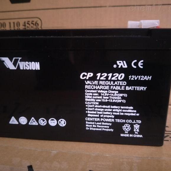 威神蓄电池CP12120一级供应商