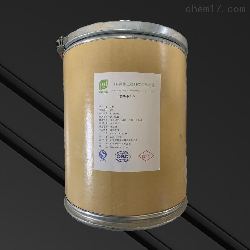 纤维素酶生产厂家价格
