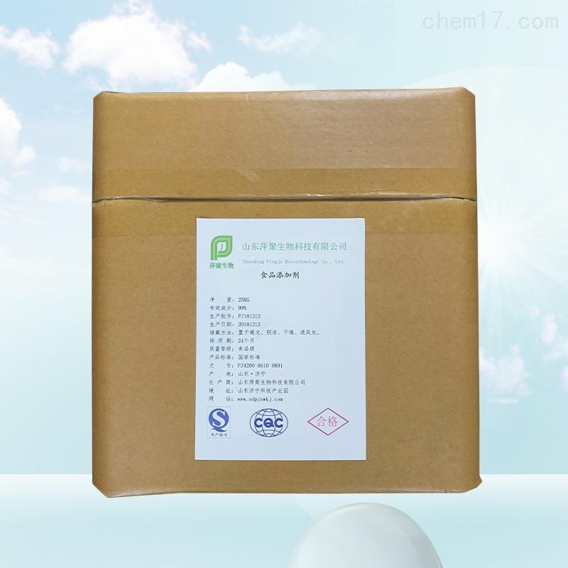 异抗环血酸钠生产厂家价格