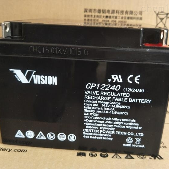威神蓄电池CP12240H-X机房电源