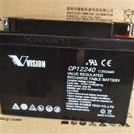 12V24AH威神蓄电池CP12240H-X机房电源