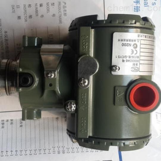 EJA440E橫河YOKOWAGA高壓力變送器