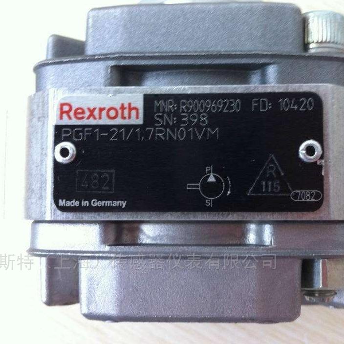 出售力士乐Rexroth齿轮泵