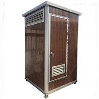 1.1米 1.28米定制移动洗手间