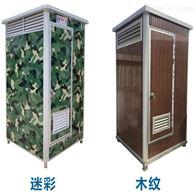 1.1米 1.28米定制衡水粪箱移动厕所