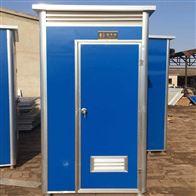 1.1米 1.28米定制大连移动厕所供应商