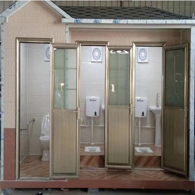 阜阳景区用移动卫生间